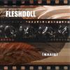 Fleshdoll