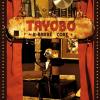 Tayobo