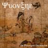 Yvonxhe