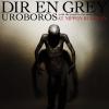Dir En Grey