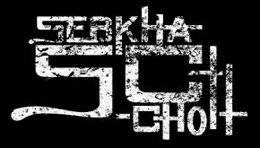 Sebkha-Chott