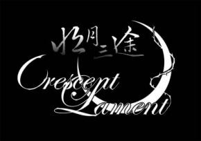 Crescent Lament