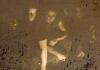 """‹code› pour l'album """"Nouveau Gloaming"""""""