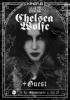 A Dead Forest Index + Chelsea Wolfe